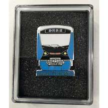静岡鉄道「A3000形オリジナルピンバッジ」を発売