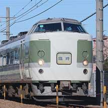"""快速""""鎌倉紅葉号"""",189系N102編成で運転"""