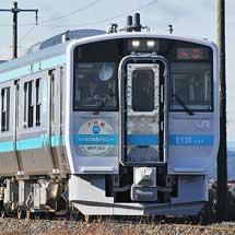 キハE130系500番台が営業運転を開始