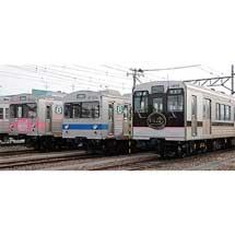 12月3日福島交通飯坂線「第3回 1000系・7000系 W運転体験会」開催