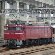 八高線用のキハ110系が配給輸送される