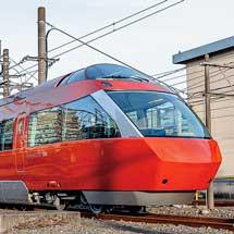 小田急ロマンスカー70000形「GSE」,3月17日から営業運転を開始