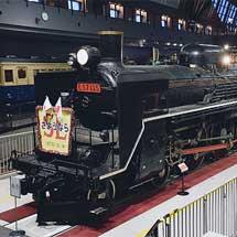 鉄道博物館 C57 135に「さようなら SL」ヘッドマーク