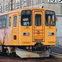 樽見鉄道でハイモ230-313の惜別運転が開始される