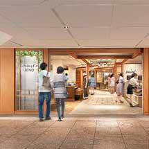 東京メトロ銀座線上野駅の駅チカ商業施設「Echika fit 上野」が12月14日に再オープン