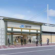 JR総持寺駅と衣摺加美北駅,3月17日に開業