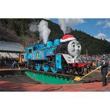 大井川鐵道「Day out with Thomas 2017」クリスマス特別運転を実施