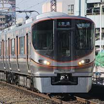 JR西日本323系に再びクリスマスツリー表示