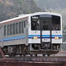 三江線の一部列車で3両編成による運転が始まる