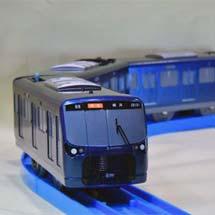 「相模鉄道プラレール20000系3両セット」発売