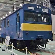 京都鉄道博物館でクル144-15+クモル145-1015が展示される
