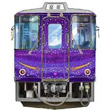智頭急行,新しいイベント列車の愛称名を募集