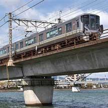 日本の鉄道遺産東海道本線・瀬田川橋梁(上り内外線)5径間連続PC桁の機能美