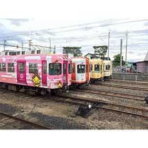 一畑電車2100系「2102号+2112号引退イベント」開催
