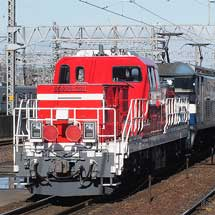 DD200-901が東海道本線を下る