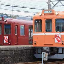 養老鉄道で「開運号」の特殊系統板