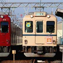 養老鉄道「センロク」塗装編成に「みかん号」系統板