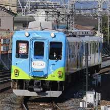 近鉄「つどい」による『寿司列車』運転