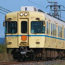 一畑電車で2102編成引退イベント列車運転