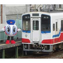 1月15日〜2月15日三陸鉄道「SNS 三鉄 写真投稿キャンペーン」開催