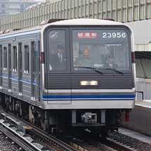 四つ橋線用の23系23656編成が中央線で試運転