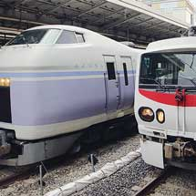 E491系「East i-E」が中央快速線を検測
