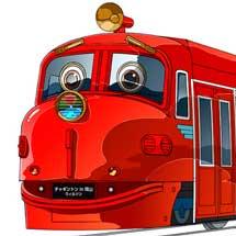 岡山電軌,観光電車「チャギントン電車」を導入