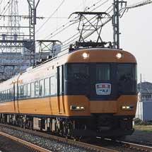近鉄で12200系のみで組成された8両による特急が運転される