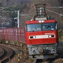 東北本線交流区間の貨物列車のわだい