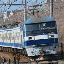 西武101系伊豆箱根鉄道色編成が甲種輸送される