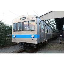 1月22日〜1月31日福島交通,7000系(7113号車+7315号車+7214号車)ラストランを実施