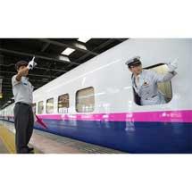 1月27日・1月28日鉄道博物館で「なるほど ザ・新幹線~聞いてみよう!?運転士さん・車掌さんのお仕事再発見!~」開催
