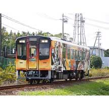 1月28日天竜浜名湖鉄道「直虎号」記念撮影会を開催