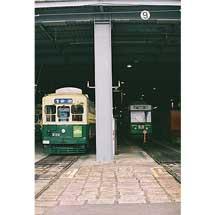 2月3日長崎電気軌道浦上車庫で「みんなの電車撮影会」開催