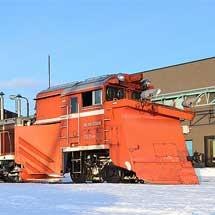 宗谷本線DE15定期排雪列車 いよいよ今冬も始動